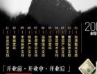 南京盐水鸭加盟 卤菜熟食