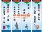 工厂车间安全标语车间安全生产宣传标语安全警示标语