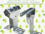 洛阳820彩钢瓦支架 技术成熟 产品稳定