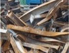 吉林回收公司,白城高价回收废旧金属 废钢 废铁