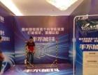 长沙浏阳科技展览全套设备怒发冲冠出租隐身屋租赁