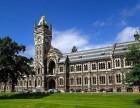 新西兰学生签证