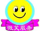 欢迎%访问梧州TCL热水器售后维修 各中心 咨询电话/ 万秀