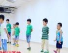 深圳福田区儿童街舞学习班