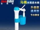 净月专业承接卫浴洁具安装维修 水电装修改造电路维修