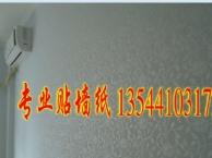 深圳墙面粉刷多少钱、二手房装修厨卫翻新改水电价格