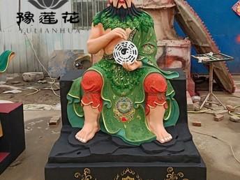 人祖爷 伏羲大帝神像 盘古神农炎帝 三皇五帝天皇地皇人皇佛像