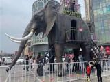 上海大型暖場道具出租 大型暖場道具大象租賃 機械大象租賃