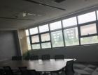 金融创新广场 地铁3号线东大成贤学院站 拎包办公