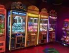 上海崇明娃娃机厂家 娃娃机经销商