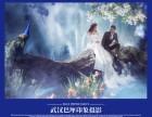 武汉婚纱摄影排名