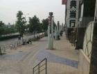 崇文门 正仁大厦底商 商业街卖场 300平米