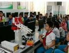 青少年机器人竞赛班小选手招募中 机器人创客教育