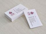 海口名片印刷设计制作 pvc名片印刷厂家送货上门