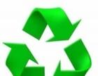 高价上门收购各种建筑废料,废铁,铜,铝等等
