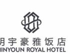 明宇酒店加盟