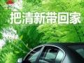 正宗龙膜授权施工店:顺德车友福汽车影音装饰特价优惠贴膜!