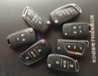 成都專業配汽車鑰匙 配汽車芯片鑰匙 無鑰匙匹配 開汽車鎖