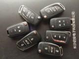 成都全心鎖業專業配汽車鑰匙 開汽車鎖無鑰匙匹配24小時服務