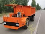 矿用井下四不像运输车 8吨低矮型四缸矿用四轮四不像车
