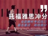 龙岗区双龙雅思培训机构哪家比较好呢? 深圳圣通国际英语