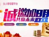 广东月子会所拓客引流 找女人帮母婴平台 新型模式快速导流
