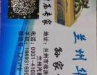 兰州华兴汽配品牌涡轮增压器专卖