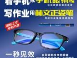 爱大爱手机眼镜代理赚钱吗如何代理