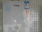 经济实惠:全新品牌燃气热水器 399元