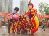 重庆气球小丑表演,活动小丑,金店小丑,生日气球