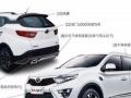 东南DX7豪华SUV低首付按揭包牌仅需2.4万起