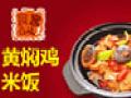 食客领先黄焖鸡米饭加盟