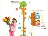 儿童房间幼儿园大树身高贴墙贴 可移除pvc不干胶贴纸 批发定制