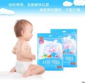 徐州地区销售好用的游泳拉拉裤-婴儿游泳裤品牌