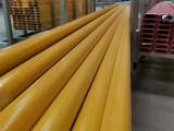 河南玻璃鋼型材定制拉擠工藝圓管方管圓棒槽鋼品種齊全