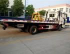 道路救援24小时搭电+拖车+换胎+长途拖车电话+送