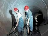 康庄专业抽化粪池 抽污水 管道清淤