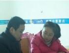 荆州初二数学辅导/八年级数学一对一补习家教/浸泡学习