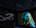 电影院加盟要多少钱 大影易电影一一繁华上的开拓者
