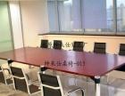 办公前台桌,老板台订做、会议桌定做、班台定做、老板椅定做、