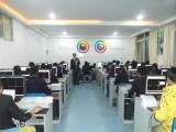 安全生产管理人员培训考证培训中心