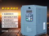 高性价比广州台能55kw380V水泵专用三相变频器多重保护