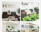 微信公众号制作 维护 网站设计 宣传推广 楚雄本地