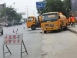 北京通州專業下水管道清淤 清理化油池公司