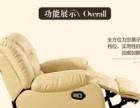 九五成新椅皇按摩沙发