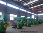 再生能源秸秆稻壳制粒机加盟 环保机械
