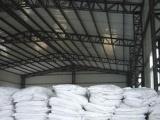 供应海磊钙粉    腻子粉用重钙粉   钙粉价格