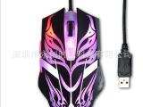 加工定制游戏鼠标 无线鼠标 光电鼠标 款式多 价格优惠