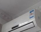 大量回收及销售新旧家电 冰箱电视洗衣机空调等……