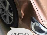 深圳汽車凹陷修復車身凹坑免噴漆鈑金凹陷劃痕修復